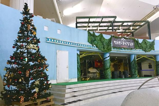 箱根小涌園ユネッサン クリスマスツリー