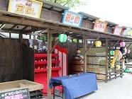 箱根小涌園ユネッサン イベント 縁日