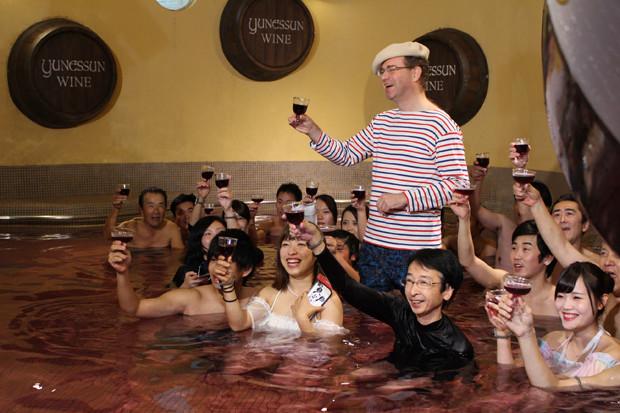 ボージョレ・ヌーボー風呂が今年もOPEN