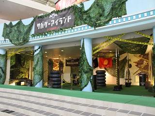 【イベント】好評につき期間延長☆サバゲーアイランド