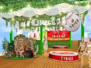 【イベント】箱根でひとつ上の、休息を。「午後の紅茶風呂」登場