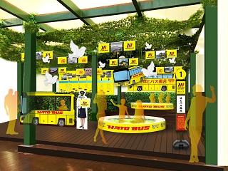 【ユネッサン】箱根小涌園ユネッサン×はとバス 初の異業種コラボ実現