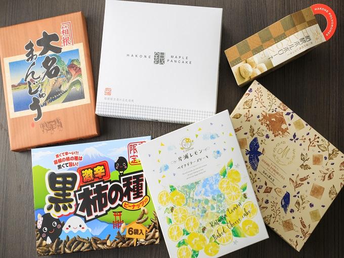 【ショッピング】秋のお土産セレクション