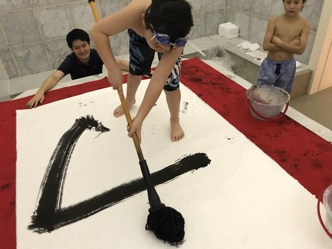 【アクティビティ】新春 書き初めイベント