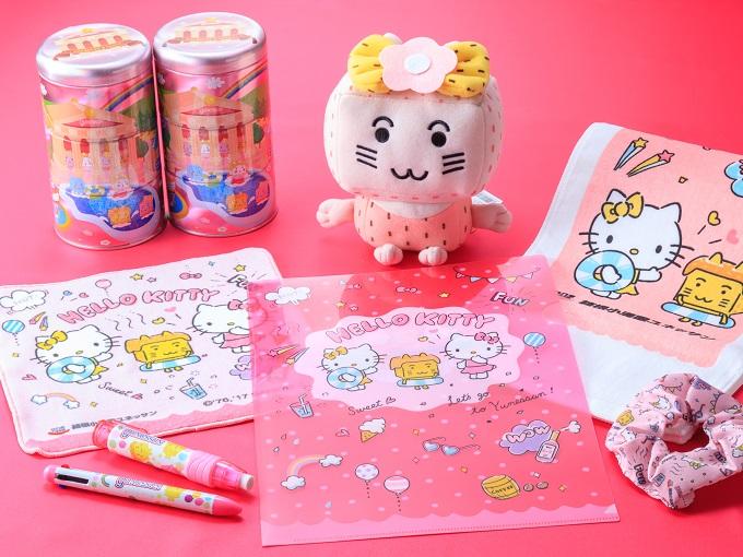 【ショッピング】PINKのグッズ大集合!