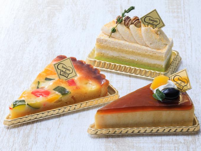 【グルメ】畑のお肉のケーキ各種