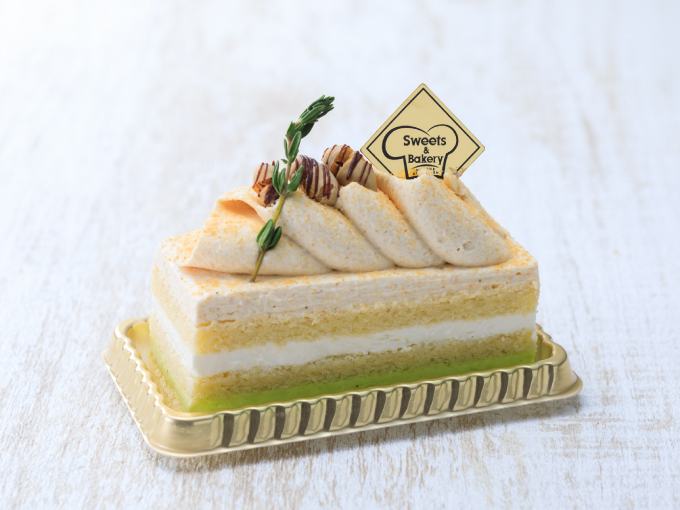 きなこカスタードケーキ
