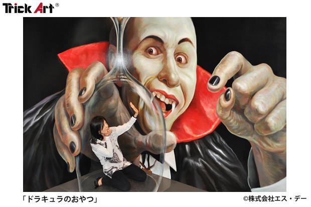 【イベント】「トリックアート迷宮館in箱根小涌園」