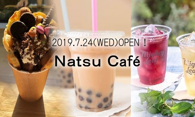 Natsu CAFE